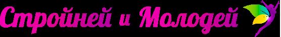 Проект для женщин - фитнес туры